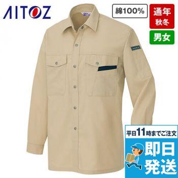 AZ-965 アイトス 綿100%長袖シャツ(薄地) 春夏