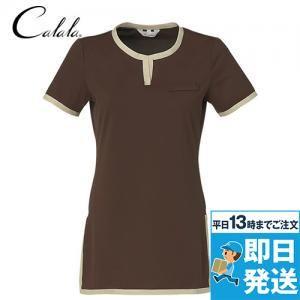 CL-0012 キャララ(Calala) チュニック(女性用)