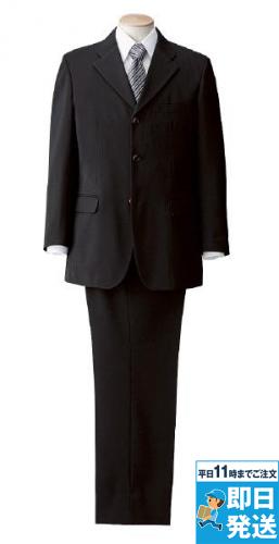 [アイトス]フォーマル 3Bジャケット(