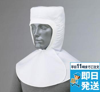 食品工場 衛生頭巾HH