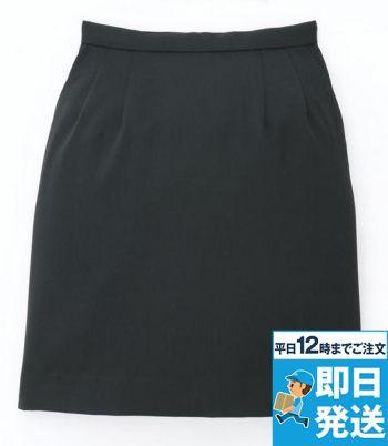 スカート(ショート丈)FS
