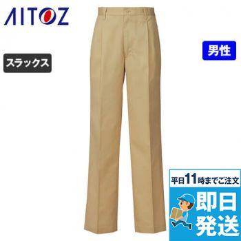 ツータックチノパンツ(男性用)
