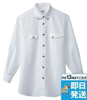 シャツ(長袖)男女兼用