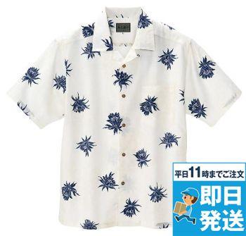 [在庫限り]かりゆしシャツ(月下美人)男