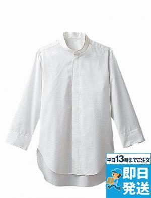スタンドカラーシャツ(七分袖)[男]