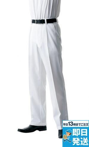 パンツ (男性用)