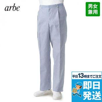 AS-7109 チトセ(アルベ) 脇ゴムパンツ(男女兼用)