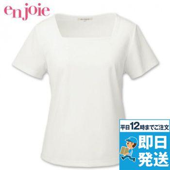 en joie(アンジョア) 06080 半袖カットソー