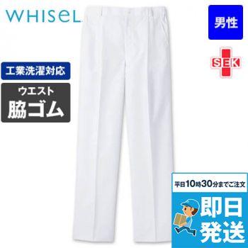 自重堂 WH10416 WHISEL メンズツータックパンツ 股下フリー(男性用)