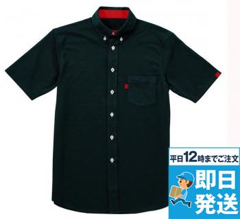 [キャリーン]ビルメン 半袖ニットシャツ
