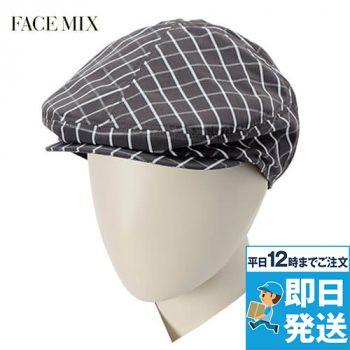 FA9654 FACEMIX ハンチング帽(チェック)