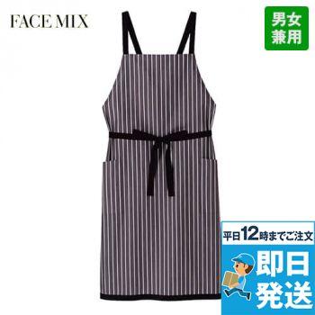 FK7122 FACEMIX ストライプ柄胸当てエプロン(男女兼用)