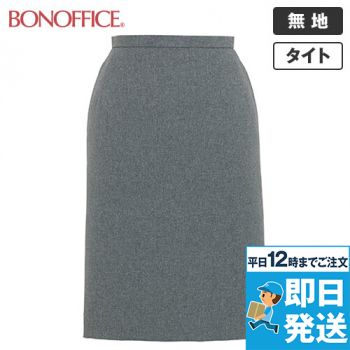 BONMAX AS2266 [通年]アドレ タイトスカート 無地