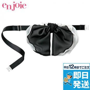 en joie(アンジョア) OP110