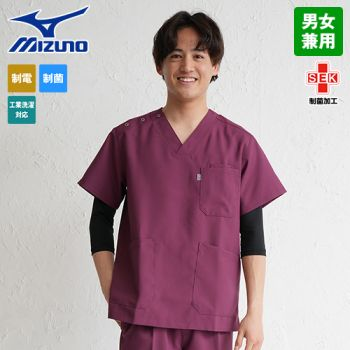 MZ-0021 ミズノ(mizuno)