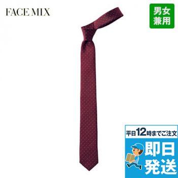 FA9172 FACEMIX ナロータイ