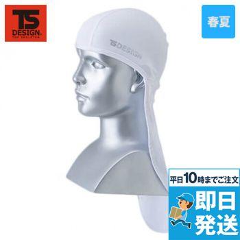 TS DESIGN 8419 熱中症対策 ネックガード クールアイス(男女兼用)
