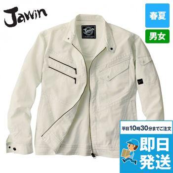 自重堂Jawin 55400 [春夏用]