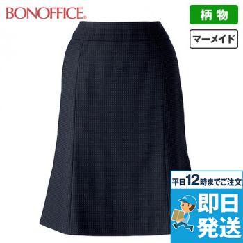 BONMAX LS2188 [通年]リブラ マーメイドスカート ドット柄
