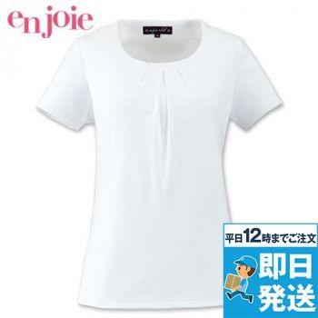 en joie(アンジョア) 06150