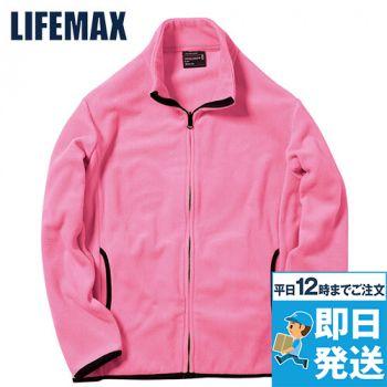 MJ0065 LIFEMAX 軽防寒 フ