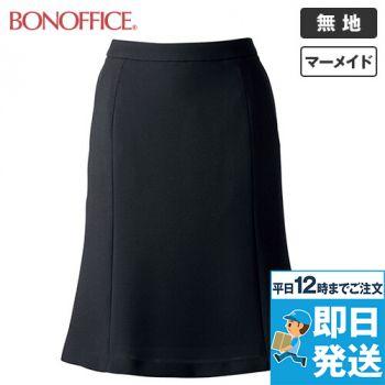 BONMAX AS2279 [通年]インプレス マーメイドスカート 無地