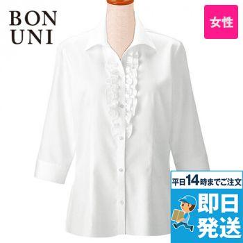 24226 BONUNI(ボストン商会) シャツ/七分袖(女性用) 2重フリル