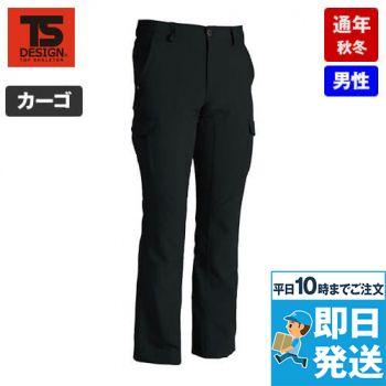 TS DESIGN 84614 ストレッチタフメンズカーゴパンツ(男性用)
