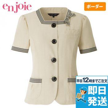 en joie(アンジョア) 86370 [春夏用]モダンなボーダー×ミルクティーのような色合いのサマージャケット(ブローチ付)