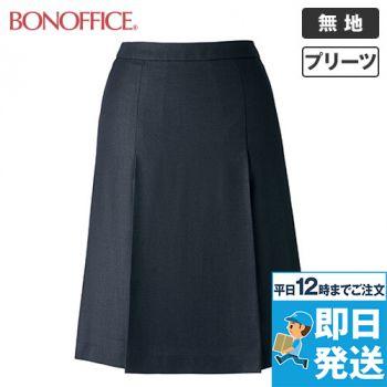 LS2746 BONMAX/エアリネス プリーツスカート 無地 36-LS2746