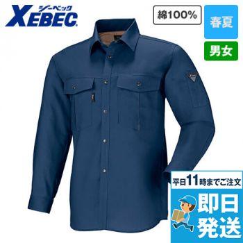 ジーベック 1353 [春夏用]プリーツロン綿100%長袖シャツ