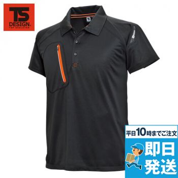 5065 TS DESIGN FLASH [春夏用]半袖ドライポロシャツ(男女兼用)