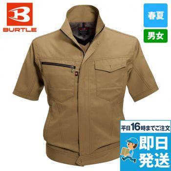 7092 バートル ドビークロス半袖ジャケット(JIS T8118適合)