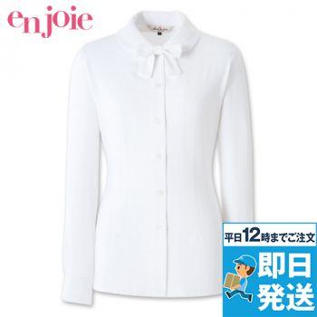 en joie(アンジョア) 01170 ふんわりオーラの丸襟に優しい印象のリボン付き長袖ブラウス