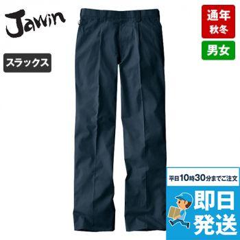 自重堂Jawin 51201 ワンタックパンツ