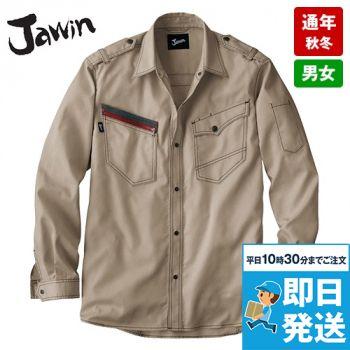 自重堂Jawin 51704 [秋冬用]長袖シャツ(年間定番生地使用)(新庄モデル)