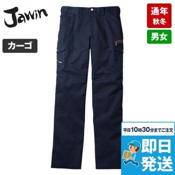 自重堂 52102 [秋冬用]JAWIN