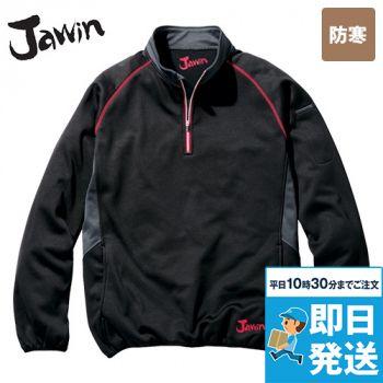 自重堂Jawin 58154 [秋冬用]防風ラミネートロングスリーブ