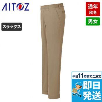 アイトス AZ60320 [秋冬用]ストレッチワークパンツ ノータック(男女兼用)