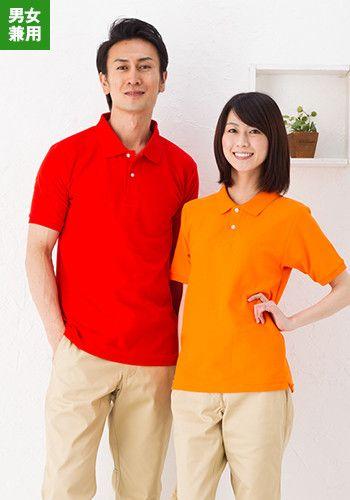 男性:ハイレッド、女性:オレンジ
