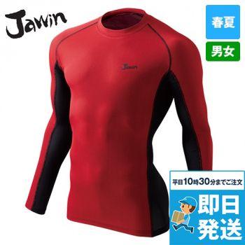 自重堂Jawin 56164 [春夏用]コンプレッション(新庄モデル)