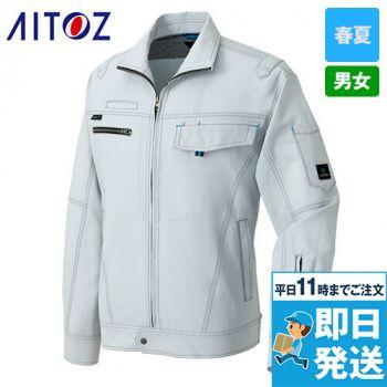 アイトス AZ30430 アジトクールドライ 長袖サマーブルゾン 春夏(吸汗速乾/男女兼用)