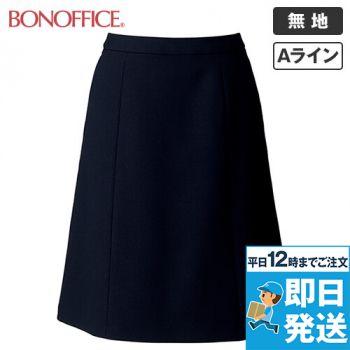 BONMAX LS2195 [通年]カルム Aラインスカート 無地
