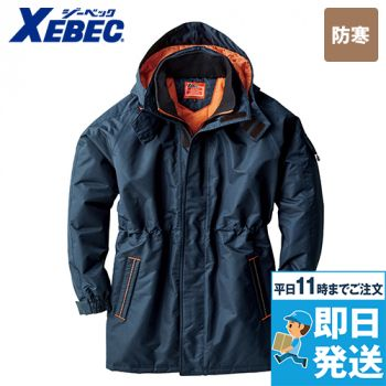 591 ジーベック 防寒コート