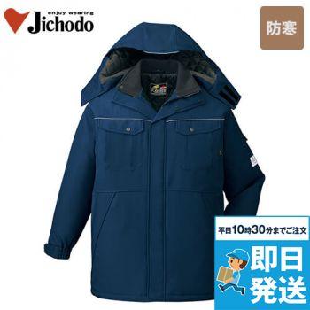 自重堂 48413 製品制電防寒コート(フード付・取り外し可能)(JIS T8118適合)