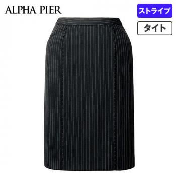 [在庫限り/返品交換不可]AR3861 アルファピア [通年]タイトスカート スパイラルストライプ[調温湿加工生地]