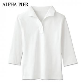 NF1025 アルファピア [通年]ニット素材でキレイな印象をキープする衿付き七分袖カットソー