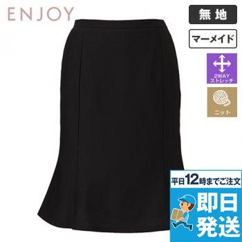 EAS589 enjoy [通年]マーメイドスカート 無地