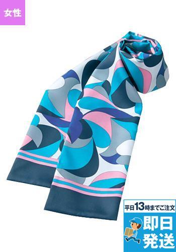 [セロリー]事務服 スカーフ オ−ルシ−