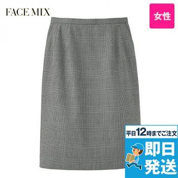 2007L FACEMIX/GRAND(グラン) グレンチェック ストレッチスカート(女性用)
